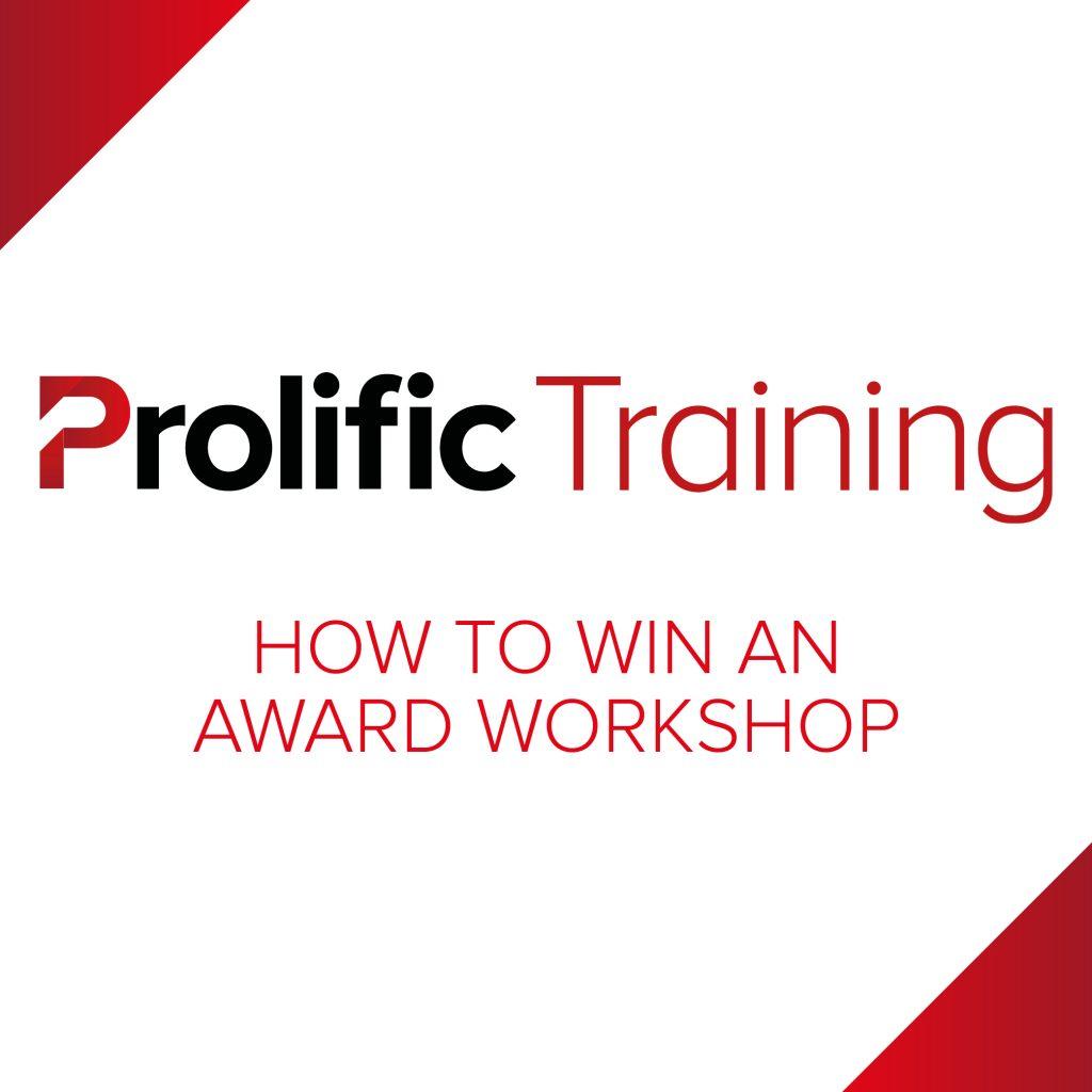 How to Win an Award Logo